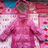 Куртка Чико р.92