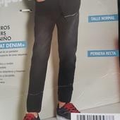 Шикарні джинси джогери на хлопчика. Бренд pepperts Германія.