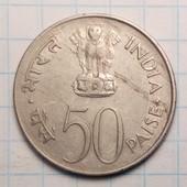 Индия 50 пайс 1964 год Юбилейка Смерть Джавахарлала Неру (Надпись на хинди)