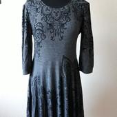 Красивое платье от Stella Morgan