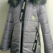 Куртка зимняя! рост 158