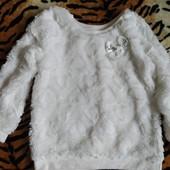 класний светр меховушка! Теплий і м'який на дотик