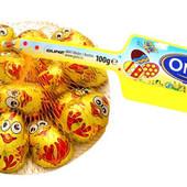 Готуємось до Великодня)Золоті пташенята з молочного шоколаду 100г Only Австрія