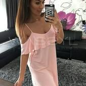 Платье S-M ткань масло