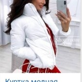 Love your clothes бомбер