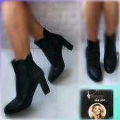 Esmara Германия Шикарные ботинки натуральная кожа 41р Нюанс