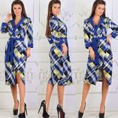 Стильное и необычное платье