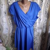 Очень красивое платье на пышные формы