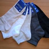 Мужские носки. Компьютерная вязка размер 25-31 (38-46) Качество выше цены!