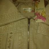 Новая женская курточка!
