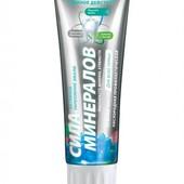 Кислородная профилактическая зубная паста! УП-10%