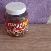Шоколадно арахисовая паста. Вкус нутелы 500 грамм