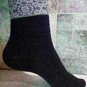 Носочки капроновые с узором. 2 пары !