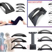 Тренажер спортивный мостик массажер для спины и позвоночника 3-х уровневый Magic Back Support