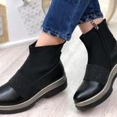 Очень крутые ботинки лёгкие !!! 41р - 26см