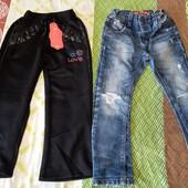 Лот спортивные штаны новые + джинсы