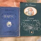 2 шикарные,раритетные книги