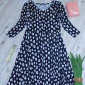 Очень классное платье р-р 50