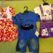 !!! Собираем лоты! Летние костюмы для детей!!! Смотрим Замеры и наличие!