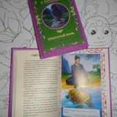 Сборник азиатских сказок, страниц 238, русск.яз