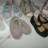 Одним лотом-6 пар обуви для двора,дома,стелька-17,5-18,5 см