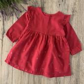 Платье на девочку 3-6 месяцев. В отличном состоянии.