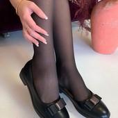 Абалденные туфельки.Последние.