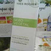 Матирующий гель-крем sebo vegetal от ив роше 50 мл