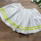 Крутая юбка пачка, колокол, солнце-клёш