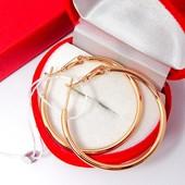 очень красивые круглые серьги-кольца Ø-4 см, позолота 585 пробы