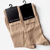 Мужские носки из тонкого мерсеризованного хлопка Marc O`Polo размер 43-46