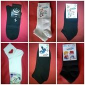 Носочки для девочек и мальчиков от 5 лет и до 37 размера. Лот - 1 пара (выбор).