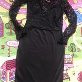 Красиве мереживне плаття club l 10 p