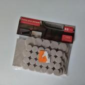 Lidl, Німеччина❤ самоклейка для ніжок меблів, для збереження паркету, різні розміри, 53 шт в упак.