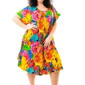 Платья с натуральной ткани размер оверсайз 52-58