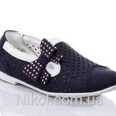"""Качественные туфельки фирмы """"Леопард"""". Размер 27-31"""
