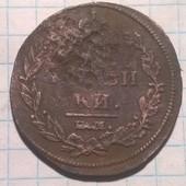 Царская Россия 2 копейки 1812
