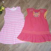 Два розовых платья, 4-6 лет, см.замеры. Состояние отличное.