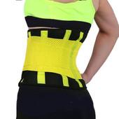 Утягивающий Пояс для Похудения hot shapers power belt power