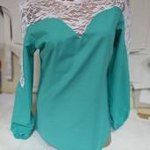 Блузка с гепюром! Смотрите замеры! Размер на выбор!!