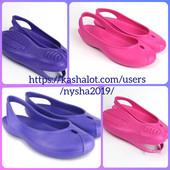 Аналог Crocs стильные и удобные сабо. Все размеры, цвет: фиолетовый и розовый. Для лета, дачи, моря!