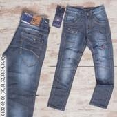 Новинка! Подростковые джинсы! Супер качество! Стильная модная модель! 30, 31, 32, 33, 34 рр