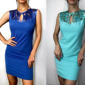 Новое!Шикарное платье, размер 48 наш, есть замеры, одно на выбор победителя