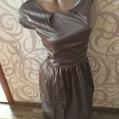 Красивое платье. Нюанс! Р. S/36