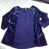 Стоп!!,фирменная красивая яркая нарядная блуза