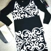 Красивое платье на 54-56рр.