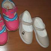 Обувь для девочки!