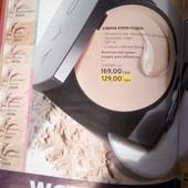 Шок-цена.компактная крем-пудра для лица от Avon