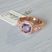 18,5р✓Невероятно красивое кольцо с шикарным камнем✓Реальные фото✓много лотов-собирайте
