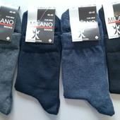 Класичні демісезоні носки р 40-45 97%котон